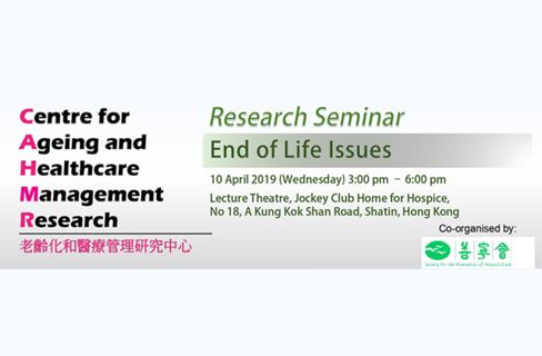 Centre for Ageing and Healthcare Management Research
