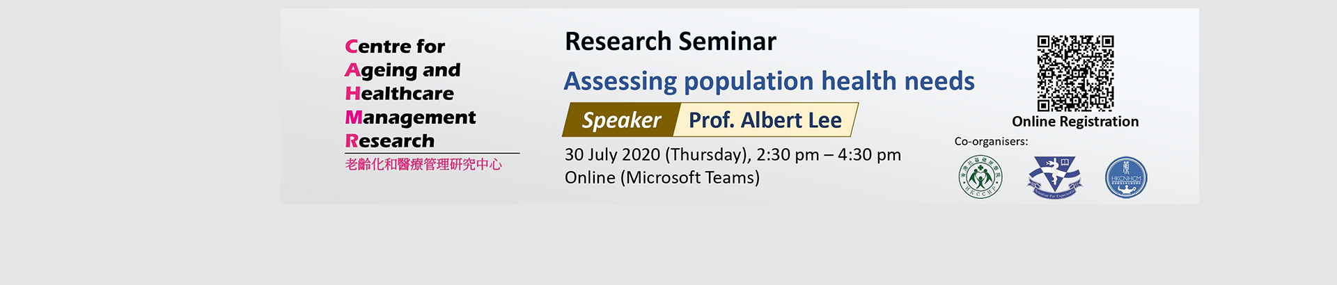 CAHMR Research Seminar (30 July 2020)