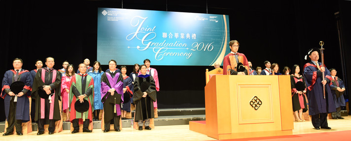 Graduation Ceremony 2012