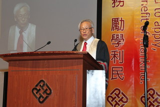Prof. Philip C.H. Chan, PolyU Deputy President and Provost cum CPCE Council Vice Chairman, addresses the Welcome Ceremony.