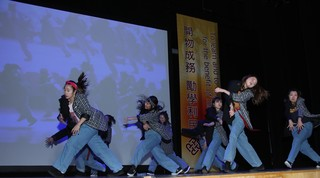 The Dance Society of the HKCC Students' Union performed at the Welcome Ceremony.