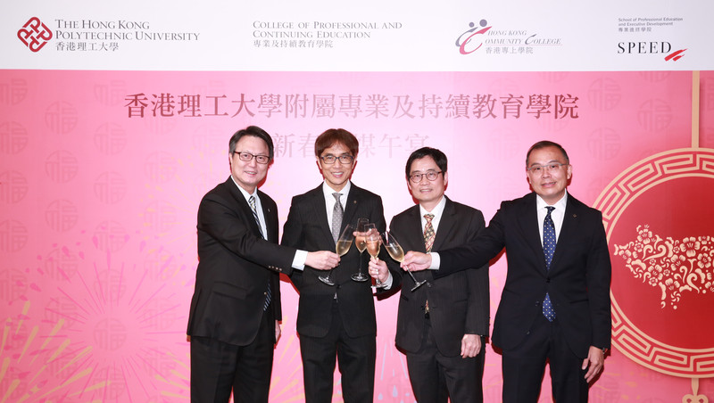 1.	Prof. Peter P. Yuen, Dean of PolyU CPCE (2nd from left), Prof. Warren C.K. Chiu, Associate Dean (Quality Assurance) of PolyU CPCE (3rd from left), Dr Simon Leung, Associate Dean (Development) of PolyU CPCE and Director of PolyU HKCC (1st from left), and Dr Jack Lo, Director of PolyU SPEED (4th from left) welcomed media to attend PolyU CPCE Chinese New Year Media Luncheon.
