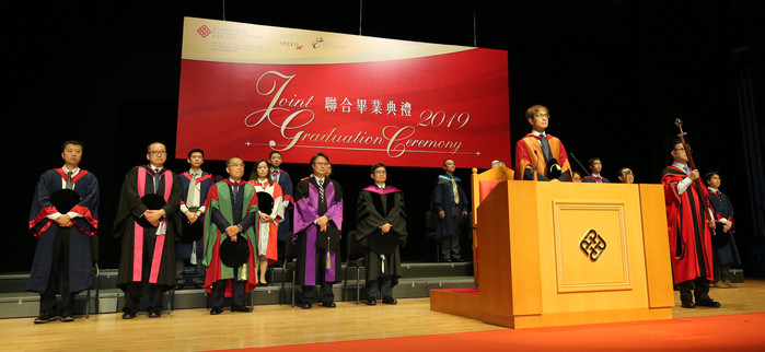 (Photo 1) SPEED and HKCC Joint Graduation Ceremony.jpg