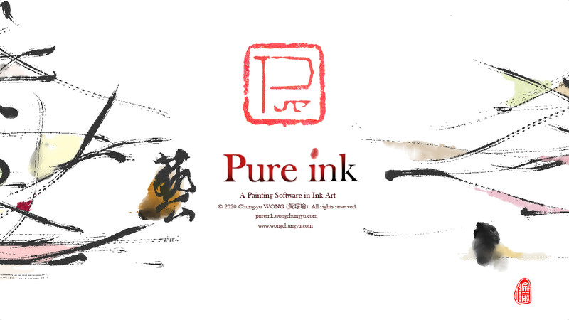 """Pure ink"" Painting Software1"
