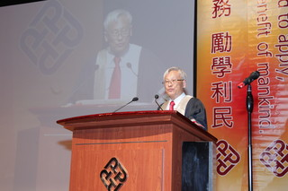 Prof. Philip C.H. Chan, PolyU Deputy President and Provost cum CPCE Council Vice Chairman