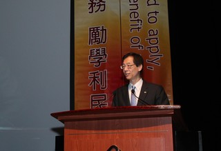 PolyU President and CPCE Council Chairman Prof. Timothy W. Tong