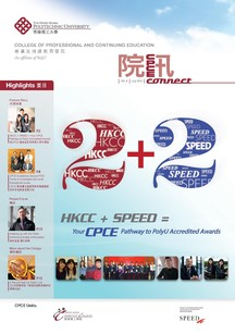 CPCE CONNECT VOL 4