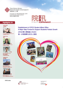 CPCE CONNECT VOL 7