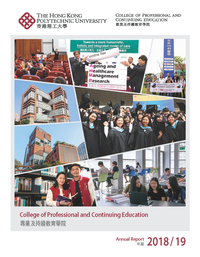 Annual_Report_2019_1210_Cover