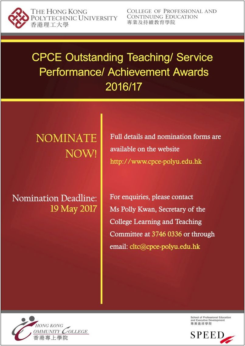 CPCE Outstanding Teaching/ Service Performance/ Achievement Awards Poster 2016/17