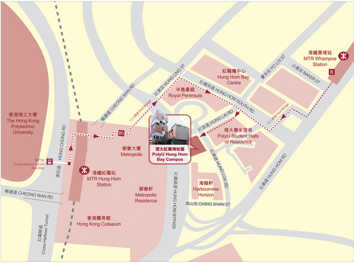 PolyU Hung Hom Bay Campus Map