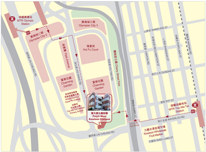 PolyU West Kowloon Campus Map