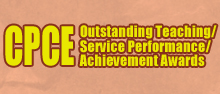 CPCE Outstanding Teaching/ Service Performance/ Achievement Awards  2016/17