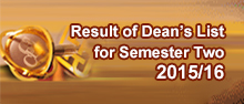 Dean's List for Semester Two 2015/16