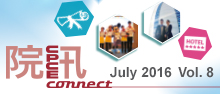CPCe Connect Vol 8 Jul 2016