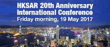International Conference on the 20th Anniversary of the Establishment of HKSAR