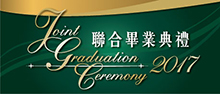 CPCE Joint Graduation Ceremony 2017