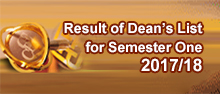 Dean's List for Semester One 2017/18