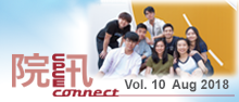 CPCE Connect Vol 10 Aug 2018