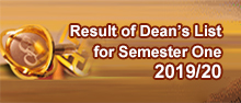 Dean's List for Semester One 2019/20