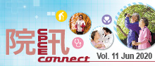 CPCE Connect Vol 11 Jun 2020